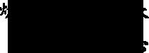 title-txt-12